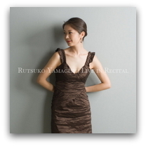 "Rutsuko Yamagishi Live in Recital Vol.7 ""All Liszt Program"" CD:BLCD-1311"