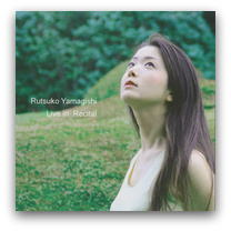 Rutsuko Yamagishi Live in Recital Vol.6 CD:BLCD-0988