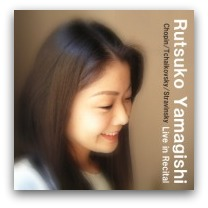 Rutsuko Yamagishi Live in Recital Vol.4 CD:BCLD-0687